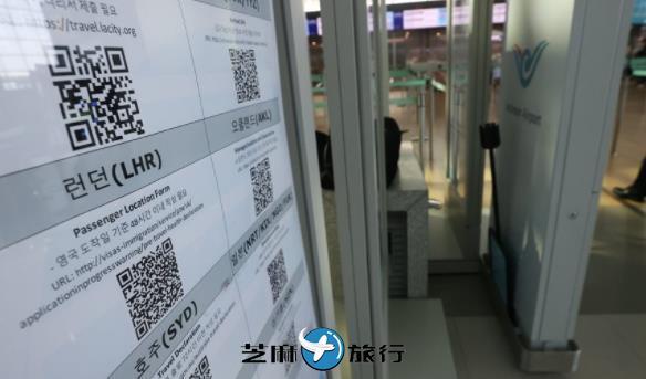 韩国对英国禁飞措施再延两周