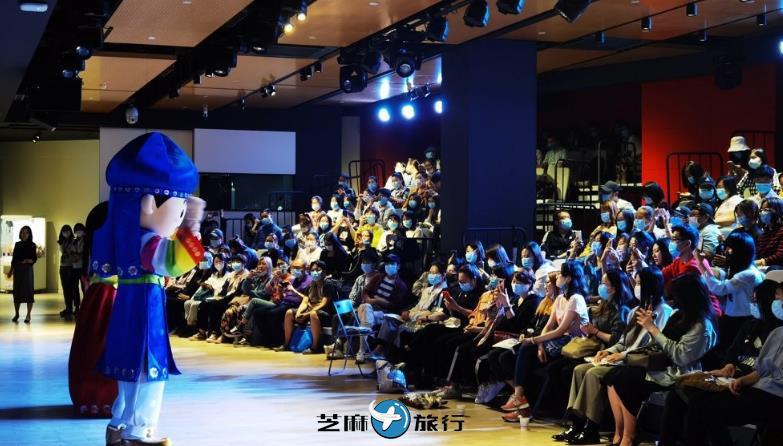 韩国旅游推介会在北京举行