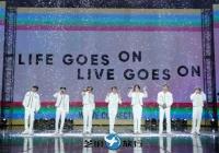 韩国防弹世巡最终取消 将筹备全新演出
