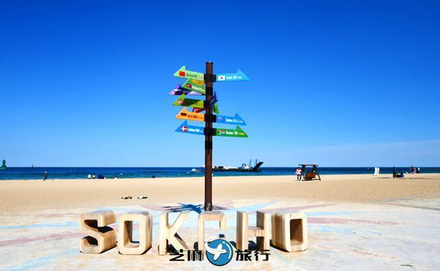 韩国江原道束草市束草海水浴场